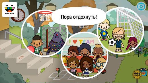 Топ-10 приложений для iOS и Android (10 - 16 апреля) - Toca Life. School (4)