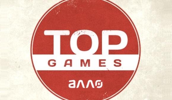 Топ 10 игры играть