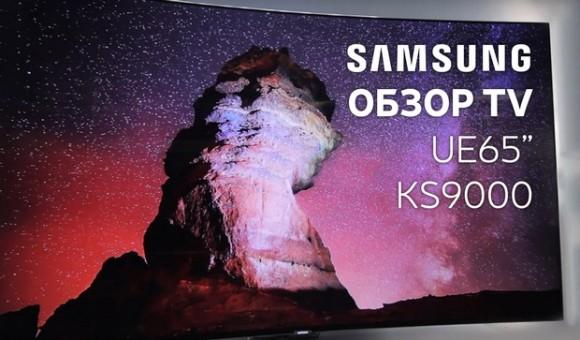 Обзор SUHD телевизора Samsung UE65KS9000