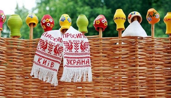 Украинская кухня - Добро пожаловать