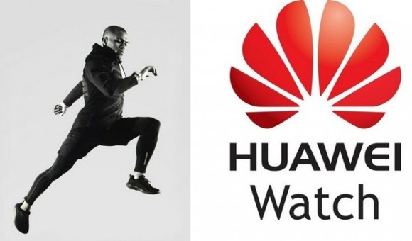 MWC 2017: Huawei анонсирует умные часы Huawei Watch 2