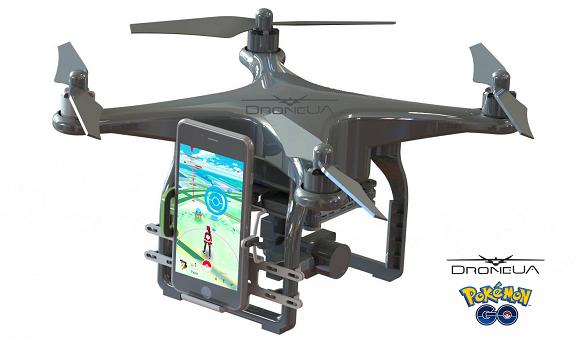 В Украине разработали дрон для ловли покемонов
