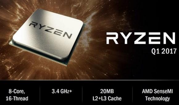 В ходе мероприятия New Horizon компания AMD официально анонсировала процессоры Ryzen