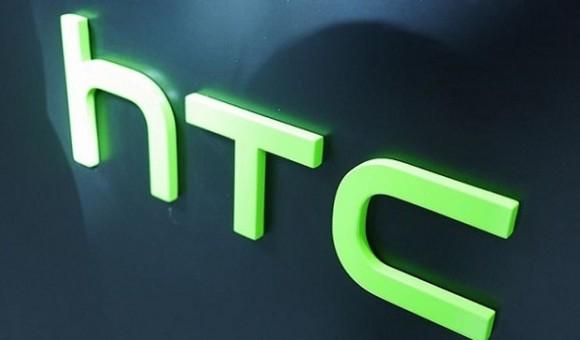 В сеть попали изображения нового флагмана HTC