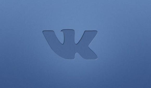 В соц. сети Вконтакте была добавлена функция голосовых сообщений