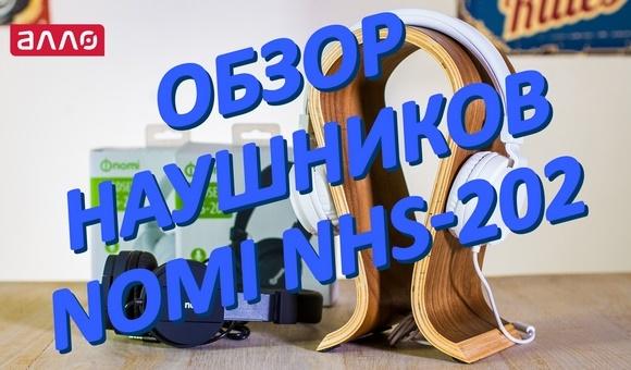 Видео-обзор наушников Nomi NHS-202