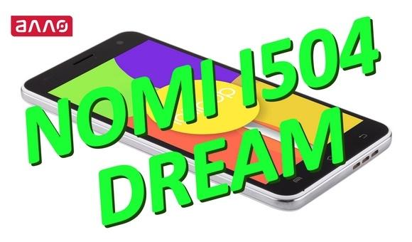 Видео-обзор смартфона Nomi i504 Dream