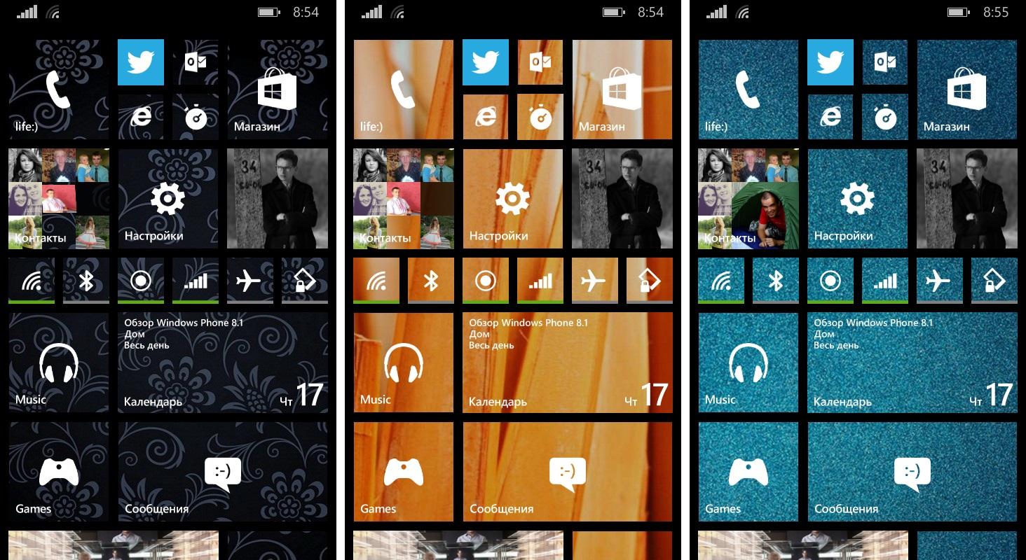 Windows Phone 8.1 - персонализация (новый домашний экран)