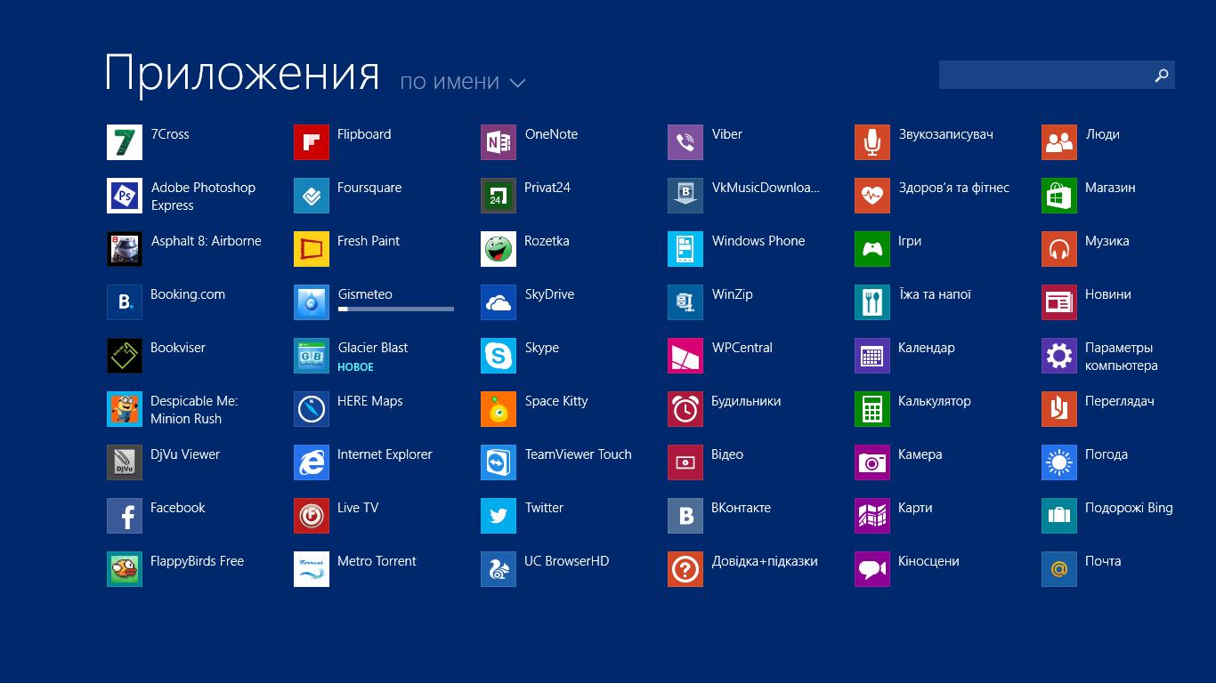 Chronos calendar – лучший календарь для windows phone.