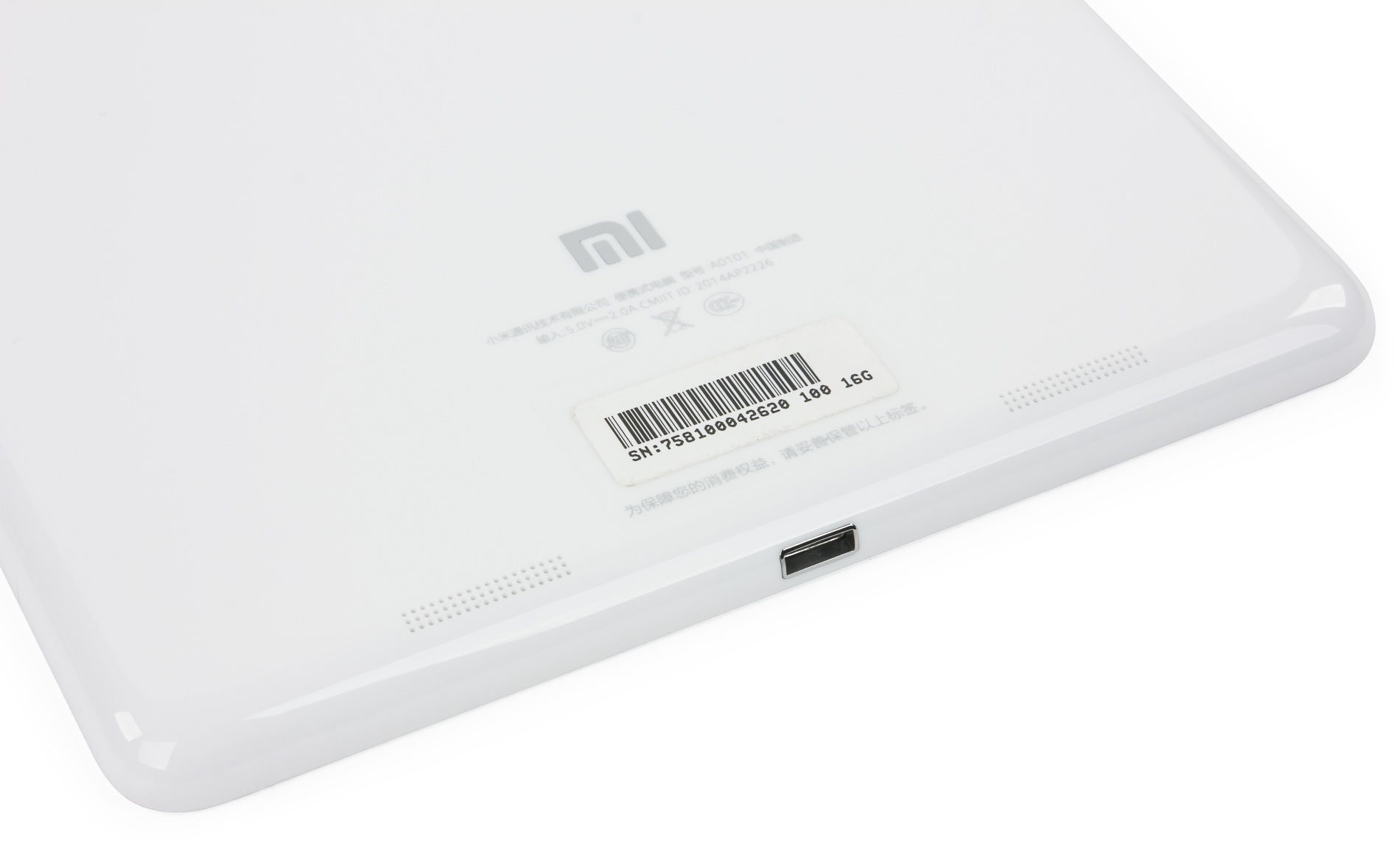 Xiaomi Mi Pad 7,9 16Gb - Нижняя грань