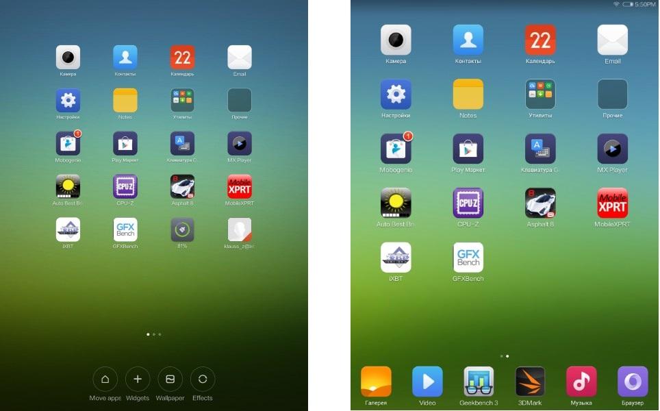 Xiaomi Mi Pad 7,9 16Gb - Рабочий стол
