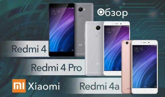 Xiaomi-Redmi-4-4a-4pro
