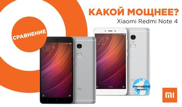 Видео-обзор смартфона Xiaomi Redmi Note 4 с Qualcomm и MTK