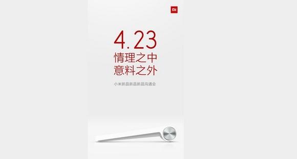 Xiaomi MiPad Tablet — первый планшет компании