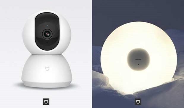 Xiaomi представила два новых устройства умную камеру и умный светильник
