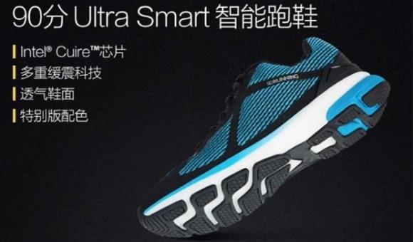 Xiaomi представила «умные» кроссовки 90 Minutes Ultra Smart Sports Footwear