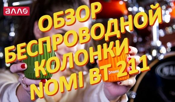 Заглушка-5