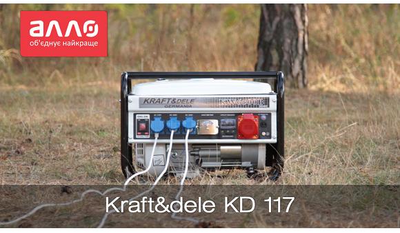 Kraft & Dele KD 117