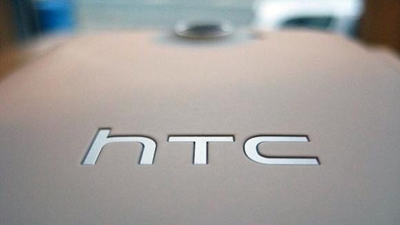 Новый бюджетный HTC One (M8) Ace Vogue Edition