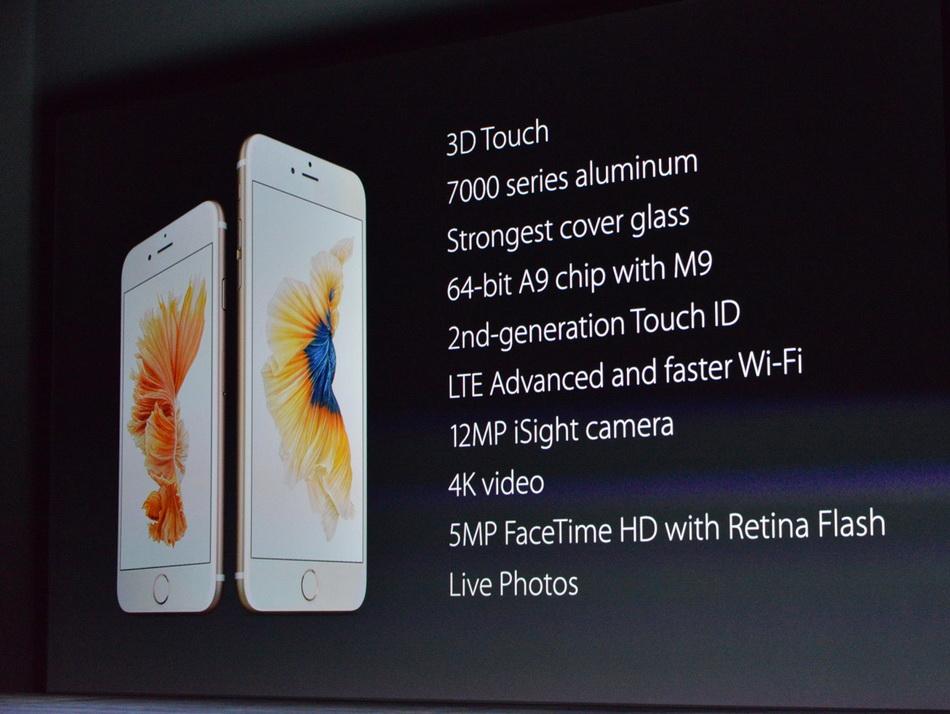 iPhone 6s и 6s Plus-что нового