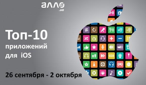 i_26_09-2_10