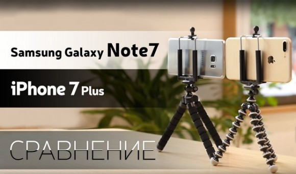 note7---iphone7