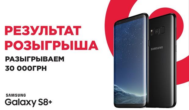 Розыгрыш 30 000 грн! Сравнение Apple iPhone 7 Plus и Samsung Galaxy S8+