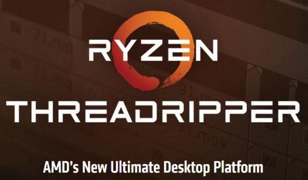 AMD анонсировала процессоры Ryzen Threadripper и платформу X399