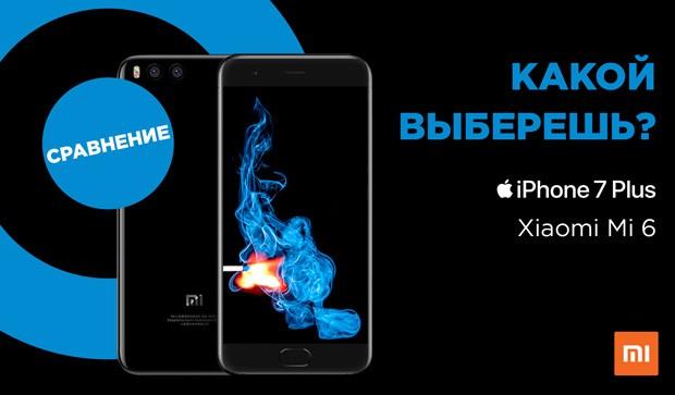 Видео-обзор смартфонов Apple iPhone 7 Plus vs Xiaomi Mi6