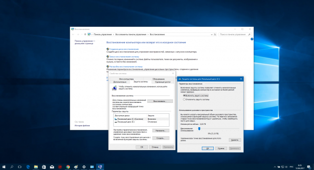 9 полезных настроек для Windows 10