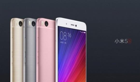 Компания Xiaomi анонсировала новый флагман Mi5S
